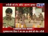 Communal riots in India_ Muzaffarnagar riots - License weapons used in riots