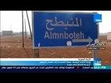 أخبار TeN   وزارة الدفاع الروسية جبهة النصرة ما زالت المصد الرئيسى لزعزعة الاستقرار فى سوريا