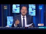 بالورقة والقلم – الديهي يفضح التنظيمات الإرهابية في سيناء: تجار مخدرات وبانجو