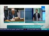 العرب في أسبوع - محلل سياسي فلسطيني: لا توجد رغبة لدى الدول العظمى في التدخل لحل القضية الفلسطينية