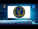 موجز TeN - مصدر أمني: احباط هجوم مسلح على كمين العدوة شمال المنيا وضبط سيارة المشتبه بهم