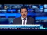 أخبار TeN - دحلان : غزة تعرضت للقصف ولم نسمع صوت أصحاب المقاومة السلمية