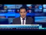 أخبار TeN - نائب الرئيس العراقى ينفى طلبه من أمريكا تأجيل الانتخابات فى العراق