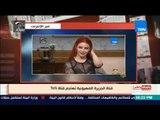 بعد هجوم قناة الجزيرة علي قناة تن..  شاهد أقوي رد من نشأت الديهى على قناة الجزيرة الصهيونية