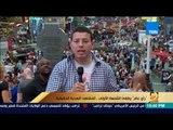 """رأي عام  - عمرو عبد الحميد يستعرض انفردات برنامج """"رأي عام"""" خلال عامه الأول"""