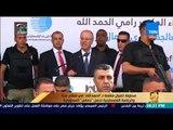 """رأي عام - محاولة اغتيال فاشلة ل """"الحمد لله"""" في قطاع غزة و الرئاسة الفلسطينية تحمل حماس المسؤولية"""