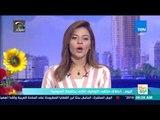 صباح الورد | اليوم.. انطلاق ملتقى التوظيف الثاني بجامعة المنوفية