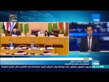 أخبار TeN - مداخلة - السفير محمد حجازى مساعد وزير الخارجية الأسبق