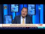"""بالورقة والقلم - """"بى بى سي"""" تختلق عناوين لإثارة أزمة بين مصر وإثيوبيا فى أزمة سد النهضة"""