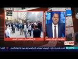 بالورقة والقلم - مواطنون يتظاهرون بعد انفجار الإسكندرية بعد محاولة اغتيال مدير الأمن