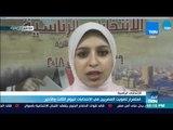 أخبار TeN - مراسلة قناة TeN من غرفة عمليات مجلس الوزراء لمتابعة الانتخابات