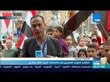 أخبار TeN - مراسل قناة TeN يتابع سير العملية الانتخابية في المنصورة