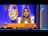 عسل أبيض - نظرة على أخبار المجتمع في مصر اليوم الأحد