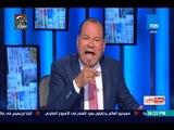 الديهي يتعجب من منع نشر مقال الكاتب محمد أمين.. ويؤكد: صلاح دياب هو رئيس تحرير المصرى اليوم الحقيقى