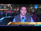 رأي عام - مراسل قناة TeN ينقل من قصر النيل مظاهر الاحتفالات و الفرحة بعد فوز السيسي بالانتخابات