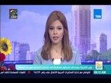 صباح الورد - وزير الخارجية يتوجه إلى الخرطوم للمشاركة في الاجتماع التساعي حول سد النهضة