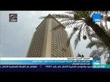 أخبار TeN - مصر تعرب عن خالص تعازيها لموريتاني