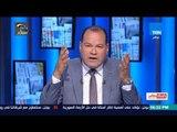 بالورقة والقلم - الديهي:  ما يقوم به سعد الدين ابراهيم خيانة عظمى ولابد من إسقاط الجنسية عنه