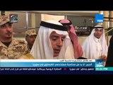 أخبار TeN - عادل الجبير: لا بد من محاسبة مستخدمي الكيماوي في سوريا