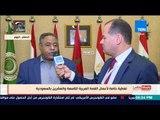بالورقة والقلم - إعلامي سوداني : نحتاج موقف عربي أكثر حزما تجاه القضايا الساخنة