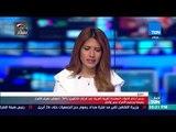 أخبار TeN - القوات المسلحة الإماراتية في اليمن سيطرت على طائرة بدون طيار محملة بالمتفجرات