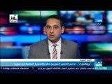 """أخبار TeN - """"بروكسل 2"""".. لدعم اللاجئين السوريين ماليا والتسوية السلمية في سوريا"""