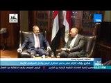 أخبار TeN - شكري يؤكد التزام مصر بدعم استقرار اليمن والحل السياسي للأزمة