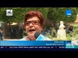 أخبار TeN - استمرار فعاليات أسبوع عودة الجذور في الإسكندرية لليوم الثالث على التوالي