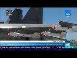 موجز TeN -  انترفاكس: الجيش الروسي يؤكد مقتل طيارين في سقوط مقاتلة قبالة سواحل سوريا