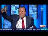 بالورقة والقلم - الديهى للنائب محمد الحناوي : أنتم مش صيع ولا بلطجية يا سيادة النواب بس فيه فساد