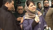 Mehbooba Mufti leads PDP Protest against Centre's Ban on Jamaat E Islami | Oneindia News