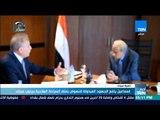 أخبار TeN - إسماعيل يتابع الجهود المبذولة للنهوض بملف السياحة العلاجية بجنوب سيناء