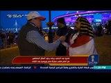 مشجع مصري في روسيا: فيه مشجع روسي قالي