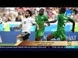 رأي عام- سعيد علي: كوبر لم يجد لاعبين في مصر غير هؤلاء وما يحدث  في قطاعات الناشئين من تسنين  فضيحة