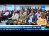"""أخبار TeN - انطلاق فعاليات """" أسبوع في حب مصر """" لخدمة المستهلك طوال 24 ساعة"""