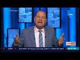 """بالورقة القلم - نشأت الديهي: الجزيرة تقدم أفلام """"بورنو"""" سياسي برعاية أمير قطر"""