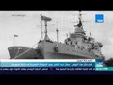 أخبار TeN - تقرير| في مثل هذا اليوم.. جمال عبدالناصر يعيد السيادة المصرية إلى قناة السويس