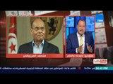 بالورقة والقلم - فضيحة الرئيس التونسي السابق منصف المرزوقي ..بياخد مرتب شهري من جماعة الإخوان