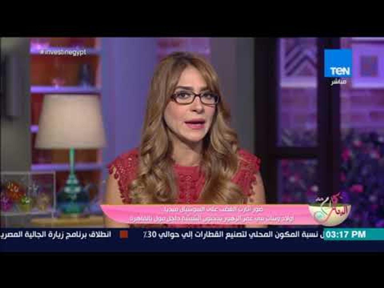 كلام البنات-صورةأثارت الغضب على السوشيال ميدياأولادوبنات في عمرالزهوريدخنون الشيشة داخل مول بالقاهرة