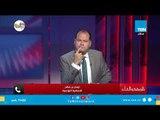 محامية تونسية: هناك ملف قضائي في المحاكم التونسية يثبت وجود جهاز سري لحركة النهضة