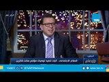 أين تقع مصر على مقياس السلام الاجتماعي وما تأثير 25 يناير على الأمر؟