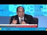 السيسي: جيش مصر مش مسيس ولا مذهبي هو فقط وطني ولا فرق بين مسلم ومسيحي