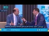 مهاب مميش يوضح ما طلبه الرئيس السيسي لزيادة إيرادات قناة السويس