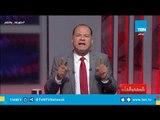 رشق موكب السفير القطري بالحجارة في غزة.. وتعليق ناري من نشأت الديهي