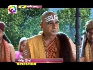 Maharaja Kansa 02/03/2019 - 212