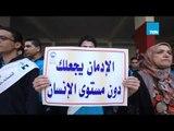 """مستقبل وطن ينطم فعالية بالقاهرة تحت مسمى """"بناء العقول نحو محاربة المخدرات والقضاء على الادمان"""""""