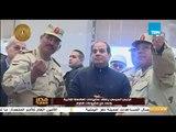 الرئيس السيسي يتفقد مشروعات العاصمة الإدارية وعدد من مشروعات الطرق الجديدة