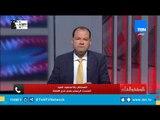 المتحدث باسم نادي القضاة: مصر مستهدفة وما يحدث مقصود لهز صورة مصر بالخارج