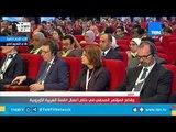 كلمة رئيس المفوضية الأوروبية جان كلود بونكر في ختام أعمال القمة العربية الأوروبية