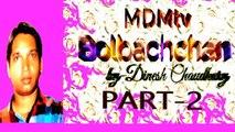 MDMtv Bolbachchan Part 2